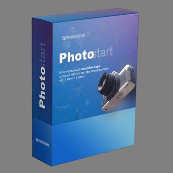 Photostart