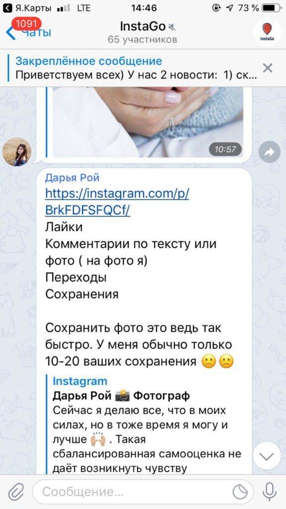 Комментарии фотографу работа в москве для девушек от 17 лет